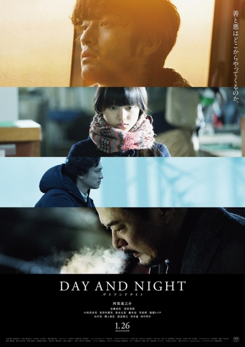 Dayandnight_poster_1222
